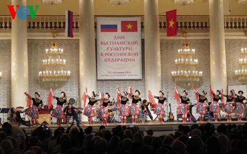 Inaugurados los días culturales de Vietnam en Rusia - ảnh 1