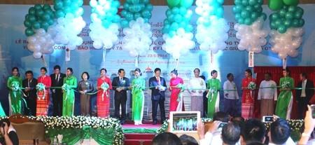 Concluye primer ministro de Vietnam su participación en eventos regionales en Myanmar  - ảnh 1