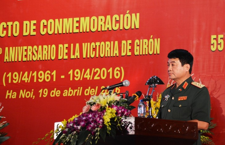 En Hanoi la conmemoración del 55 Aniversario del triunfo cubano de Girón - ảnh 1