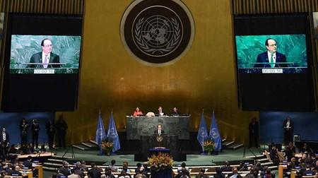 Vietnam se suma al compromiso internacional contra el cambio climático - ảnh 1