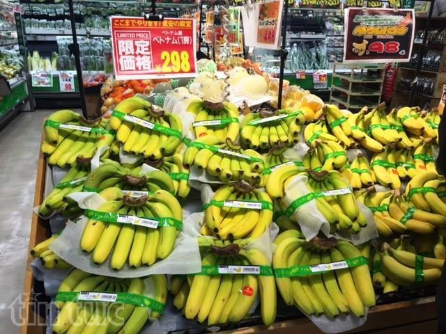 Japón aprecia altamente plátanos importados de Vietnam - ảnh 1
