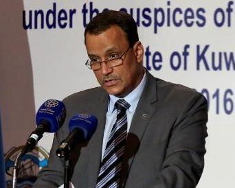 Esfuerzos internacionales por romper estancamiento de negociaciones de paz para Yemen - ảnh 1
