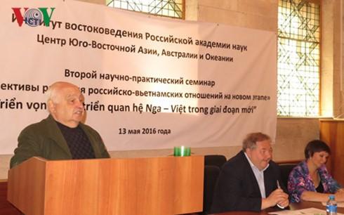 Relaciones Vietnam- Rusia con la amistad, cooperación y confianza mutua como base - ảnh 1