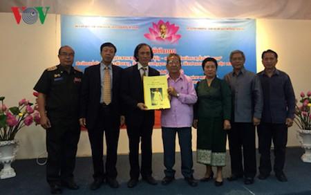 Conmemoración del aniversario 126 del natalicio de Ho Chi Minh en el país y exterior - ảnh 3