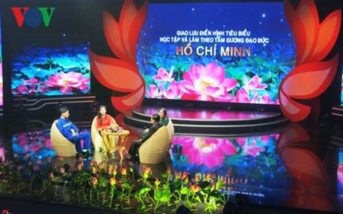 La ideología, moral y estilo de vida de Ho Chi Minh serán sólida base espiritual de Vietnam - ảnh 2