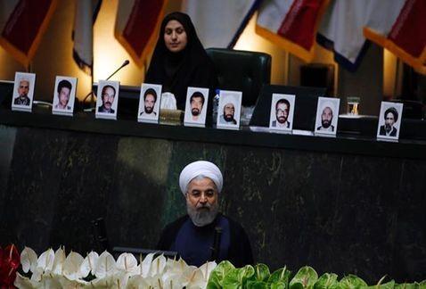 El nuevo Parlamento iraní entra en funciones - ảnh 1