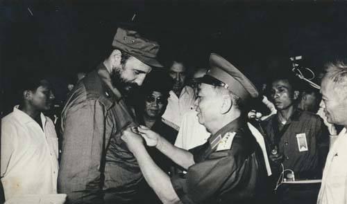 Palabras de Fidel en Vietnam, los adjetivos de una relación ejemplar - ảnh 5
