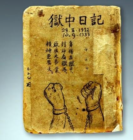Inauguran en Hanoi exposición de tesoros nacionales - ảnh 1