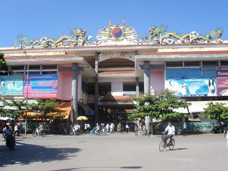 Los mercados vietnamitas y sus nombres - ảnh 5