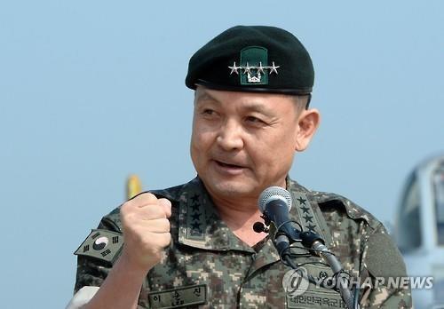 Corea del Sur y Estados Unidos comprometidos a reforzar la disuasión contra Norcorea  - ảnh 1