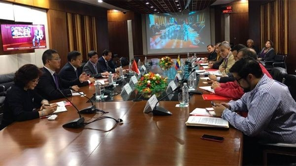 Venezuela y China afianzan relaciones con nuevos convenios de cooperación - ảnh 1