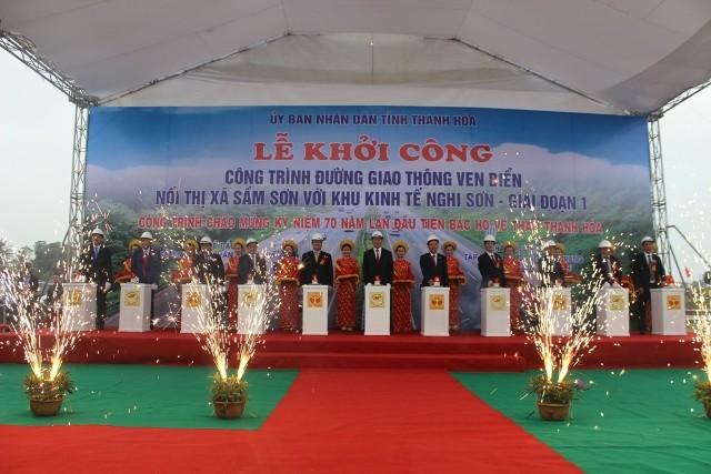 Presidente vietnamita se reúne con dirigentes clave de Thanh Hoa - ảnh 1