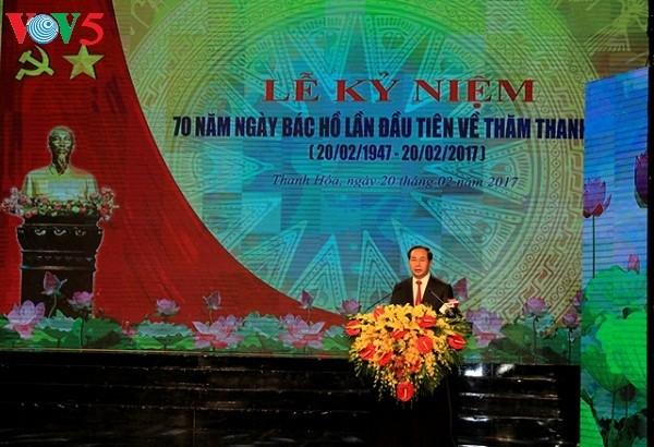 Conmemoran 70 años de primera visita de presidente Ho Chi Minh a Thanh Hoa - ảnh 1