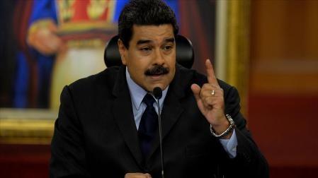 Venezuela afirma voluntad de mantener diálogo con gobierno de Donald Trump - ảnh 1
