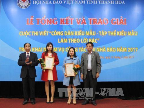 Entregan premios de concurso de ensayo en Thanh Hoa en memoria a Ho Chi Minh - ảnh 1