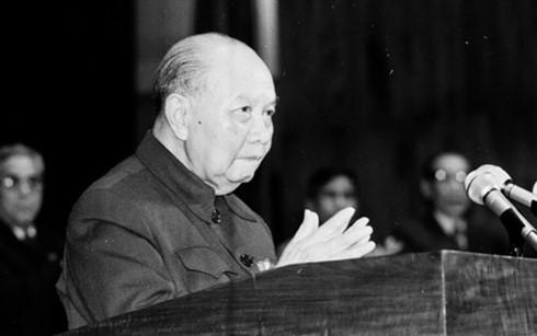 Truong Chinh, iniciador del viraje de la Revolución vietnamita - ảnh 1