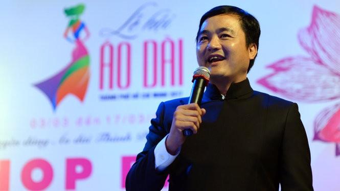 Celebrarán múltiples actividades en el IV Festival de Ao Dai de Ciudad Ho Chi Minh  - ảnh 1