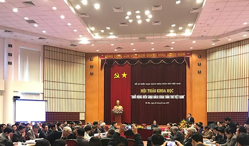 Vietnam se empeña por crear una enciclopedia con marcada identidad nacional - ảnh 1