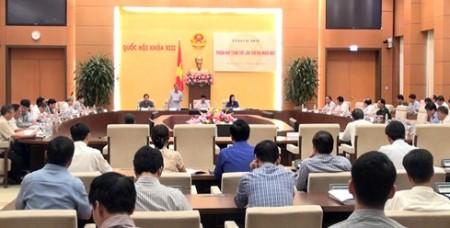 El Comité Judicial del Parlamento de Vietnam revisa sus trabajos - ảnh 1