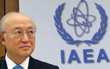 Irán honra el acuerdo nuclear con poderes, según el informe del OIEA - ảnh 1