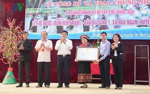 Provincia norteña de Vietnam empeñado en preservar sus patrimonios culturales - ảnh 1