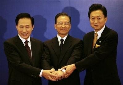 Republik Korea, Jepang dan Tiongkok mengadakan Konferensi Menteri Luar Negeri tiga fihak - ảnh 1