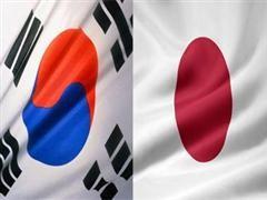 Jepang, Republik Korea sepakat menyembuhkan hubungan bilateral - ảnh 1