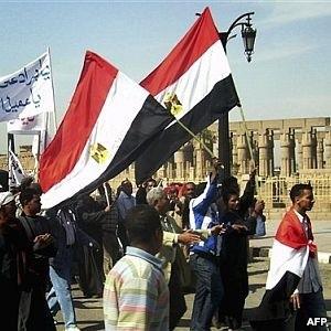 Mesir memulai proses konsultasi pembentukan pemerintah baru - ảnh 1