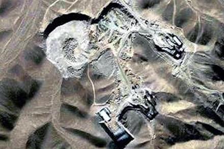 Iran mengingkari pembangunan basis nuklir di bawah tanah - ảnh 1