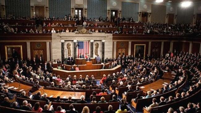 Parlemen AS mengesahkan RUU tentang Penyesuaian Bantuan Dagang - ảnh 1
