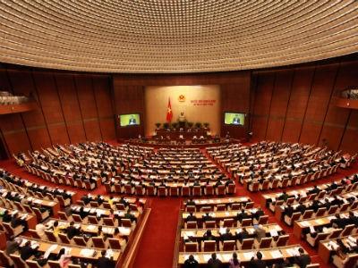 Sidang ke-44 Komite Tetap MN Vietnam angkatan ke-13 akan berlangsung dari 14-16 Januari - ảnh 1