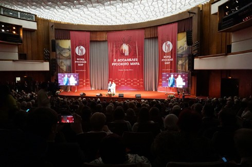 "Dana ""Dunia Rusia"" dengan aktivitas sosialisasi budaya dan bahasa Rusia di Dunia - ảnh 1"