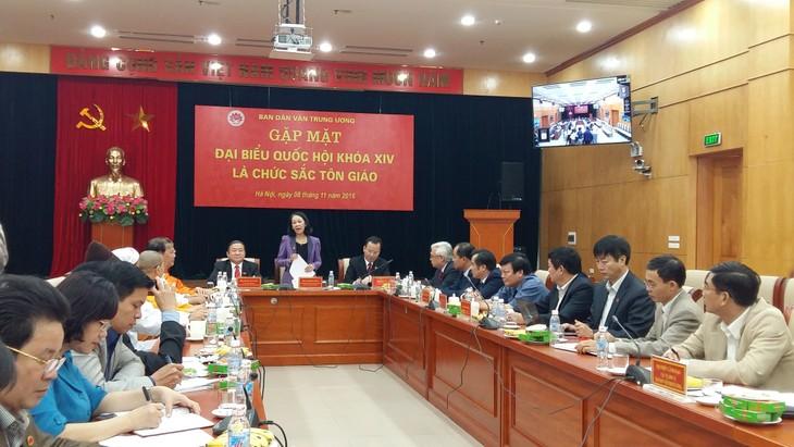 Departemen Agama Pemerintah melakukan pertemuan dengan para pemuka agama yang adalah anggota MN angkatan ke-14 - ảnh 1
