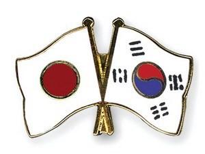 Republik Korea-Jepang resmi menandatangani permufakatan berbagi informasi intelijen militer - ảnh 1