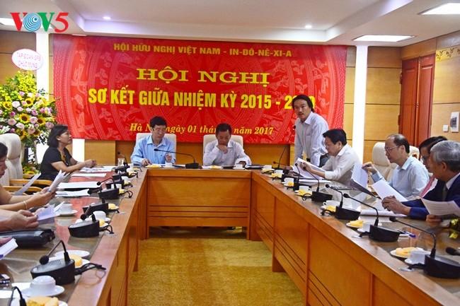 Konferensi evaluasi sementara sela masa bakti 2015-2020 VIFA angkatan III - ảnh 2