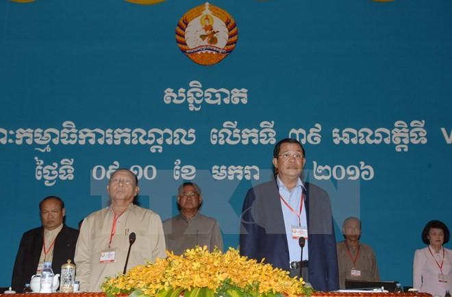 Завершилось 39-е заседание правящей Народной партии Камбоджи - ảnh 1