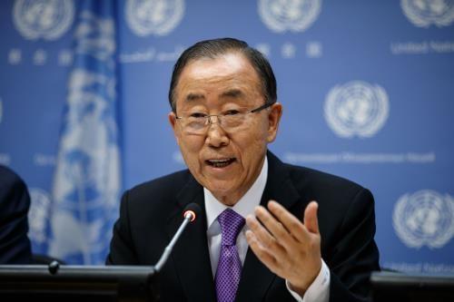 ООН определила важнейшие задачи по устойчивому развитию на 2016 год - ảnh 1