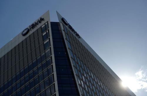 ЕС переносит свои банковские и медицинские штаб-квартиры из Великобритании - ảnh 1