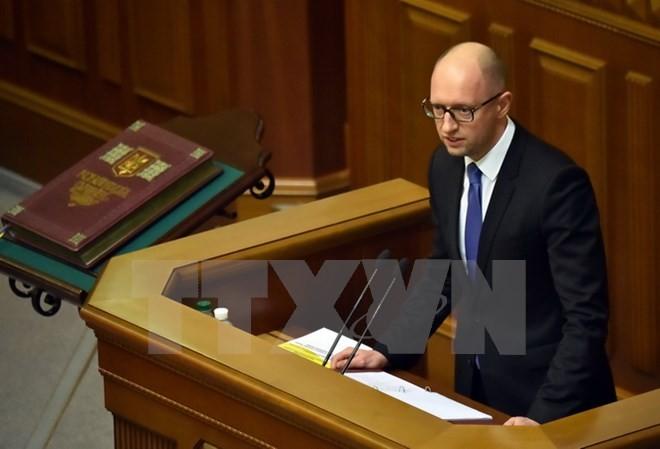 乌克兰将禁止进口俄罗斯石油产品 - ảnh 1