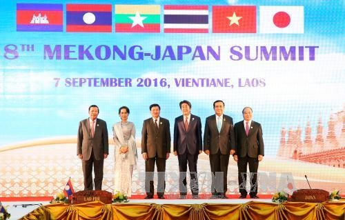 第8届湄公河流域各国与日本领导人会议举行 - ảnh 1