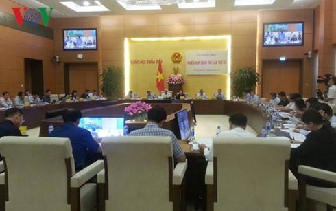越南国会司法委员会第三次全体会议召开 - ảnh 1