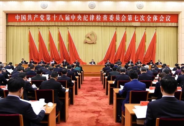 中国筹备组建国家监察委员会 - ảnh 1