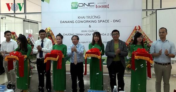 2017年1月越南创业气氛活跃 - ảnh 1