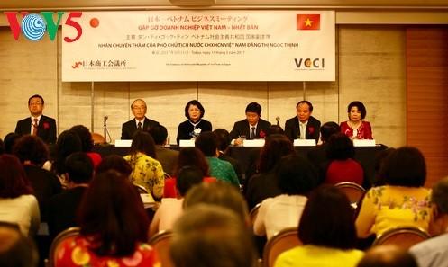 越南鼓励日本企业投资配套工业和制造业 - ảnh 1