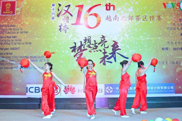 """""""汉语桥""""——汉语人才大显身手的舞台 - ảnh 1"""
