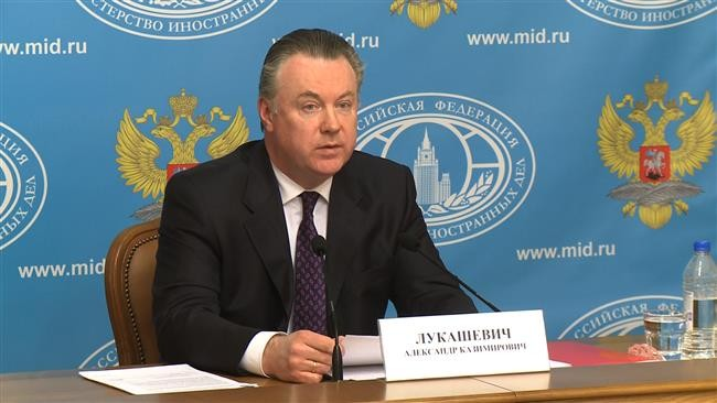 Russia concerned with US weapon supply to Ukraine - ảnh 1