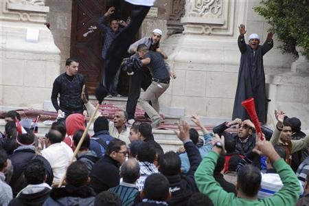 23 Muslim Brotherhood members sentenced to life in prison by Egyptian court - ảnh 1