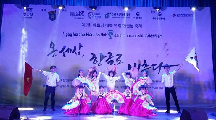 7th Hangeul-nal festival in Vietnam - ảnh 1