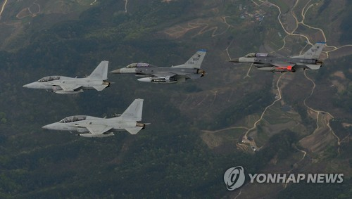 South Korean, US air forces hold joint exercise - ảnh 1