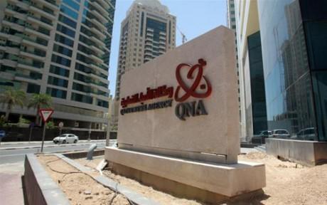 UAE denies hacking Qatar news agency - ảnh 1